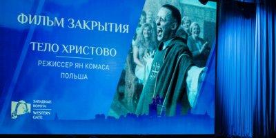 Главный приз кинофестиваля в Пскове получил фильм «Тело Христово»
