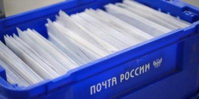 Почта России удвоит бонусы при оплате посылок картой Visa