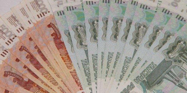 В Пскове и Великих Луках обнаружены фальшивые купюры