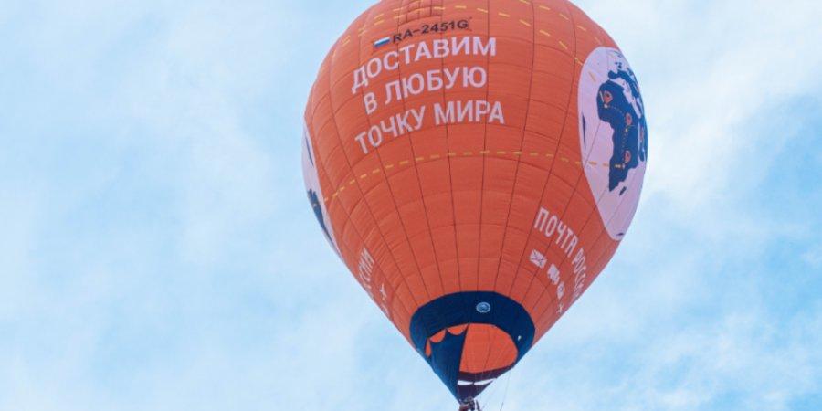В Великих Луках продолжает работать балонная почта