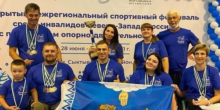 Псковские спортсмены завоевали 25 медалей