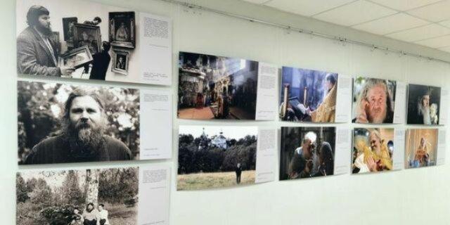 Фотовыставка из собрания Пушкинского заповедника открылась в Пскове