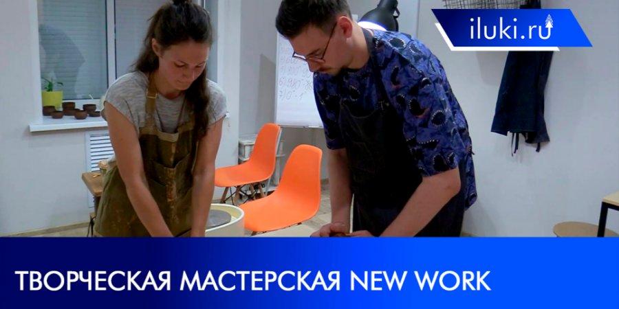 В мастерской New Work в Великих Луках можно воплотить любые столярные идеи