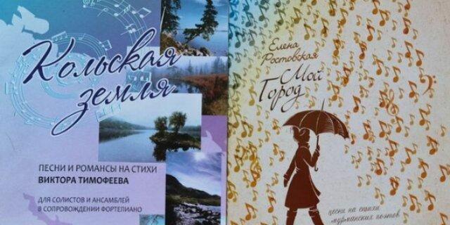 Псковская библиотека приглашает на творческий вечер Елены Ростовской