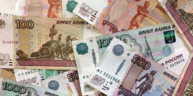 В Пскове выявлены три фальшивые денежные банкноты