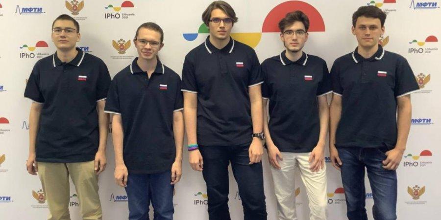 Рекорд по «золоту» на Международной олимпиаде по физике обновили россияне