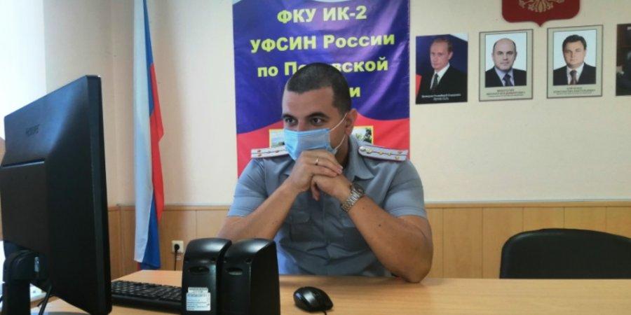Представители УФСИН Псковской области приняли участие в акции ко Дню шахмат