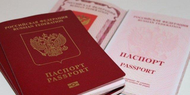 В Госдуме опять хотят изменить российские паспорта