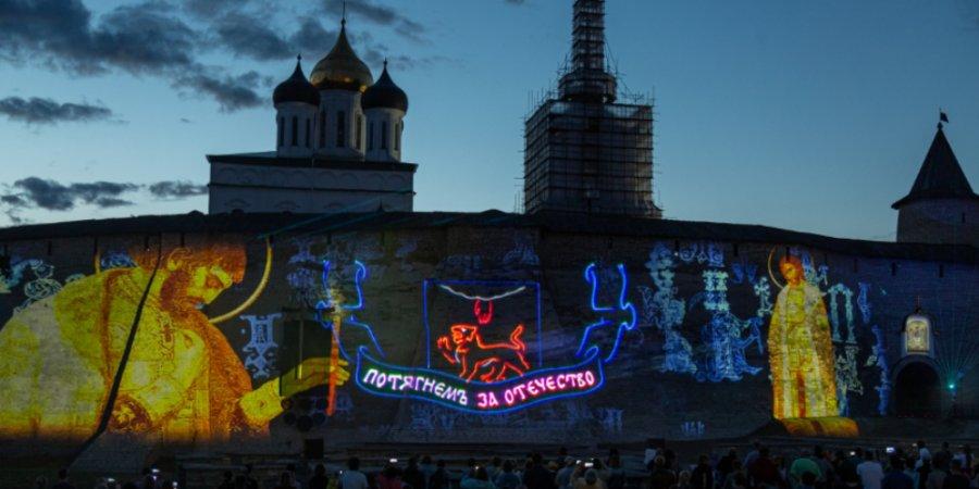 Состоятся дополнительные показы Лазерного шоу в Псковском Кремле