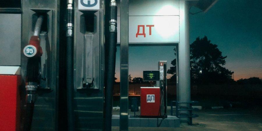В рейтинге по стоимости бензина в европейских странах Россия оказалась второй