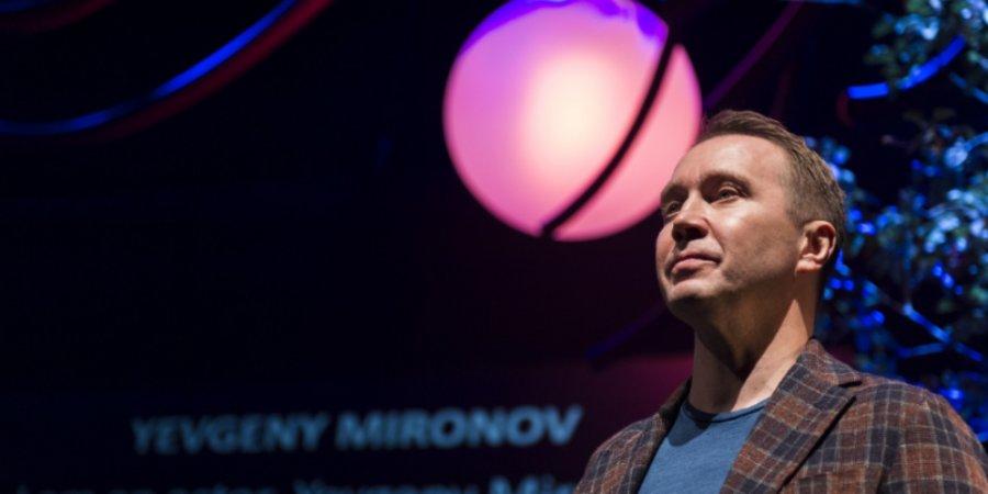 Спектакль  с участием Евгения Миронова покажут на инклюзивном онлайн-фестивале