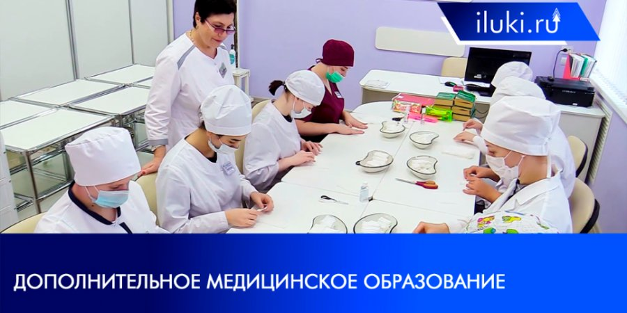 Великолучане могут учиться в одной из лучших образовательных организаций региона