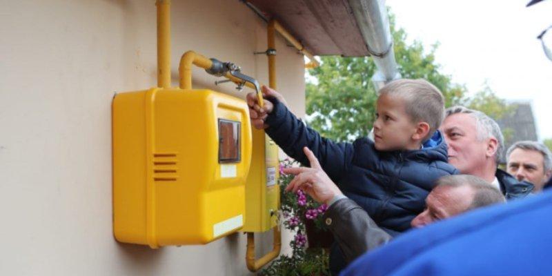 Дан старт программе догазификации в Псковской области