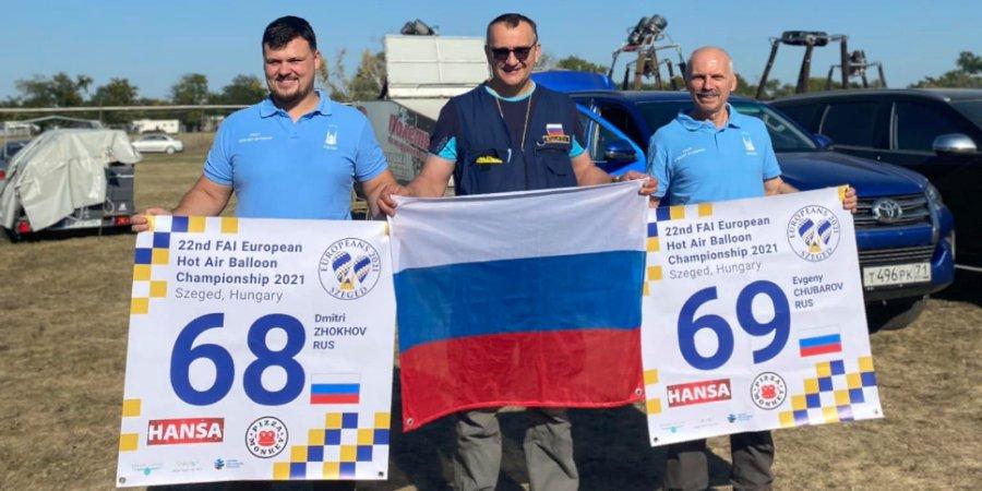 Россияне выступили на Чемпионате Европы по воздухоплаванию