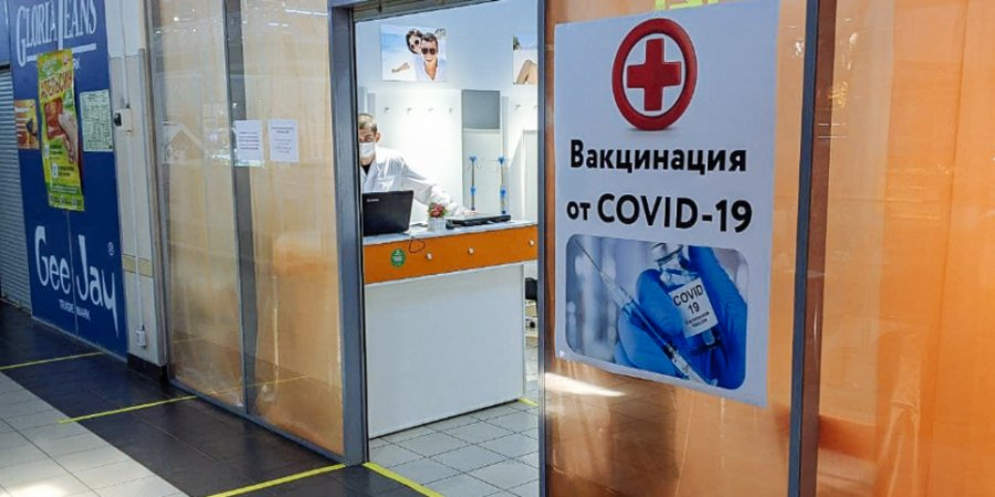 """Великолучан приглашает на вакцинацию в ТЦ""""Апельсин"""""""