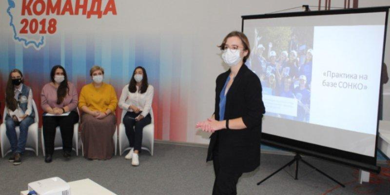 Студенты ПсковГУ встретились с представителями некоммерческих организаций