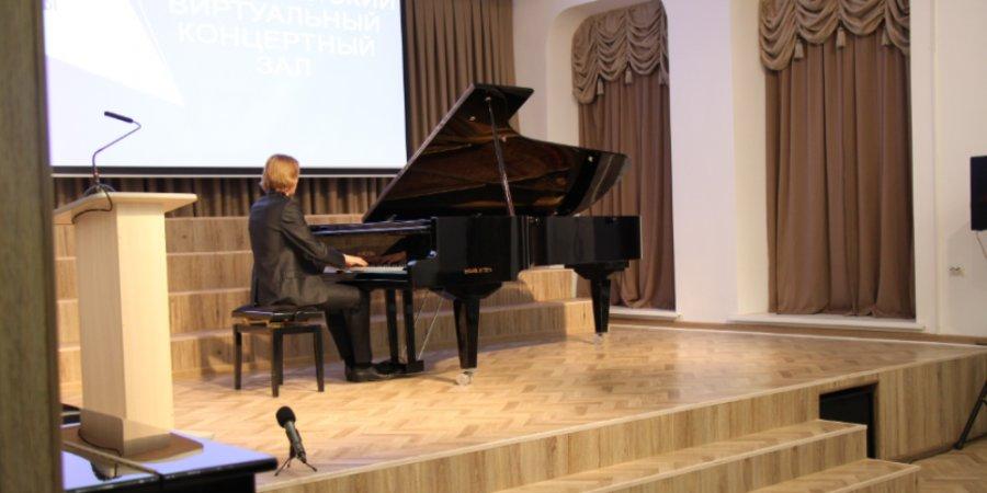 В Великих Луках открылся Всероссийский виртуальный концертный зал
