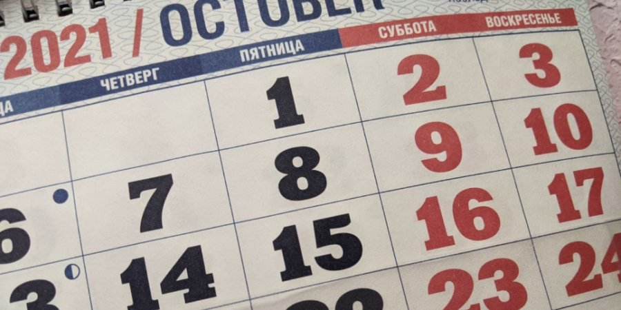 Период с 30 октября по 7 ноября могут сделать нерабочими из ситуации с COVID-19