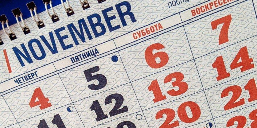 Путин объявил нерабочие дни с 30 октября по 7 ноября