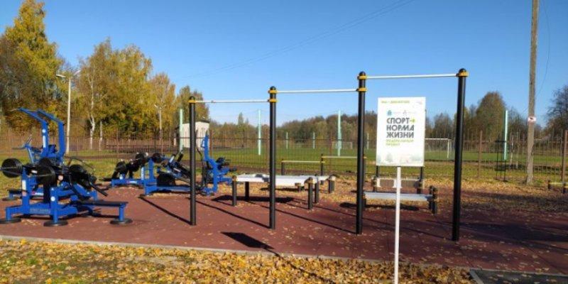 ВВеликих Луках построена спортивная площадка для сдачи ГТО